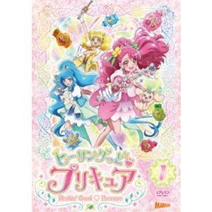ヒーリングっど■プリキュア DVD vol.1 [DVD]|starclub