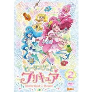 ヒーリングっど■プリキュア DVD vol.2 [DVD]|starclub