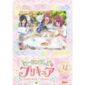 ヒーリングっど■プリキュア DVD vol.4 [DVD]|starclub