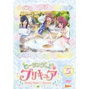 ヒーリングっど■プリキュア DVD vol.5 [DVD]|starclub
