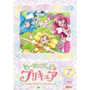 ヒーリングっど■プリキュア DVD vol.7 [DVD]|starclub