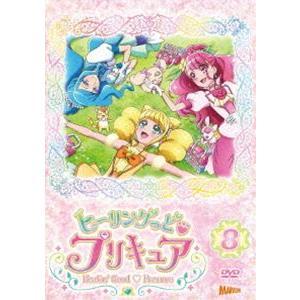 ヒーリングっど■プリキュア DVD vol.8 [DVD]|starclub