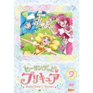 ヒーリングっど■プリキュア DVD vol.9 [DVD]|starclub