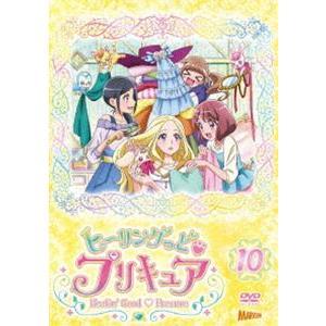 ヒーリングっど■プリキュア DVD vol.10 [DVD]|starclub