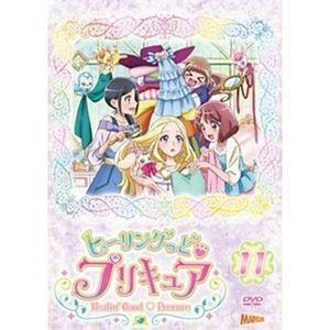 ヒーリングっど■プリキュア DVD vol.11 [DVD]|starclub