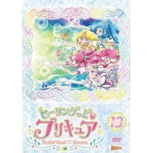 ヒーリングっど■プリキュア DVD vol.13 [DVD]|starclub