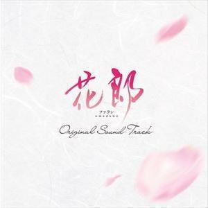 (オリジナル・サウンドトラック) 花郎 ファラン オリジナル・サウンドトラック [CD]|starclub