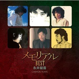 種別:CD 永井龍雲 解説:2018年3月25日でレコード・デビューから40年を迎えるシンガー・ソン...