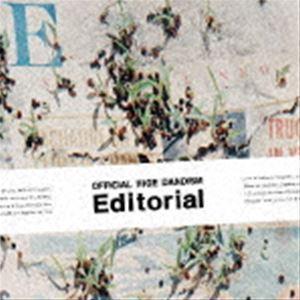 Official髭男dism / Editorial [CD]|starclub
