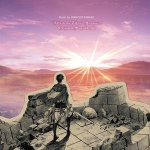 澤野弘之(音楽) / TVアニメ「進撃の巨人」 Season 2 オリジナルサウンドトラック [CD]|starclub