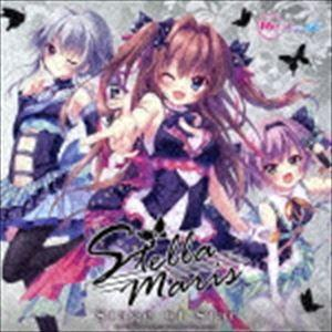 Stellamaris / Stage of Star(通常盤) [CD]