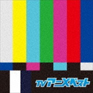 決定盤!!::TVアニメ ベスト [CD]|starclub