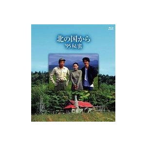 北の国から 95 秘密 Blu-ray Disc [Blu-ray]|starclub