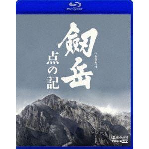 劔岳 点の記【Blu-ray】 [Blu-ray]|starclub
