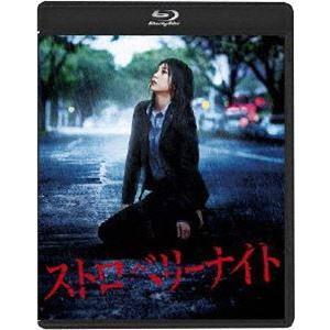 ストロベリーナイト Blu-rayスタンダード・エディション [Blu-ray]|starclub