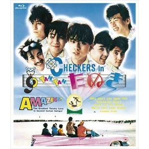 CHECKERS in TAN TAN たぬき Blu-ray [Blu-ray]|starclub