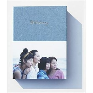海街diary Blu-rayスペシャル・エディション [Blu-ray]|starclub