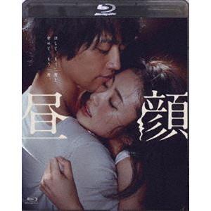 昼顔 Blu-ray通常版 [Blu-ray]|starclub