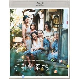 万引き家族 通常版Blu-ray [Blu-ray]|starclub