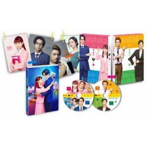 ヲタクに恋は難しい Blu-ray 豪華版 [Blu-ray]|starclub