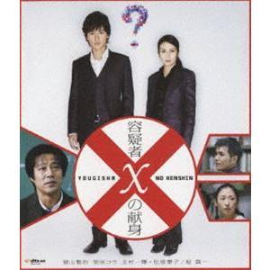 種別:Blu-ray 福山雅治 西谷弘 解説:2007年10月からフジテレビ系で放送、東野圭吾の短編...
