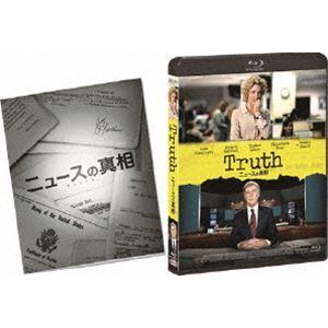 ニュースの真相 [Blu-ray]|starclub