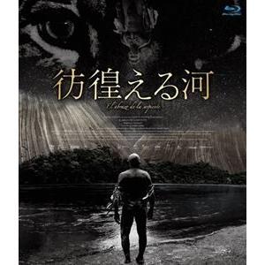 彷徨える河 Blu-ray の商品画像|ナビ