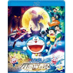 映画ドラえもん のび太の月面探査記 ブルーレイ通常版 Blu-ray の商品画像|ナビ