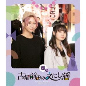 古畑前田のえにし酒 4缶 [Blu-ray] starclub