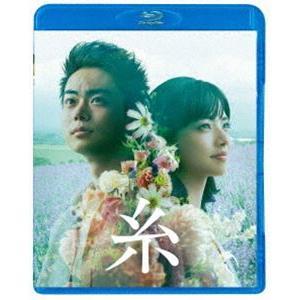 糸 Blu-ray 通常版 [Blu-ray]|starclub