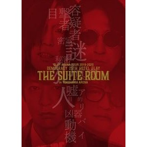 GLAY ARENA TOUR 2019-2020 DEMOCRACY 25TH HOTEL GLAY THE SUITE ROOM in YOKOHAMA ARENA [Blu-ray]|starclub