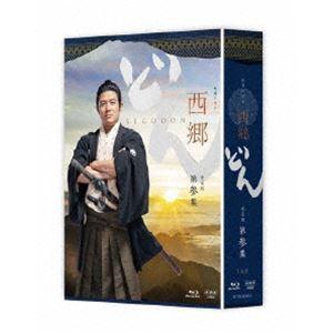 西郷どん 完全版 第参集 [Blu-ray]|starclub