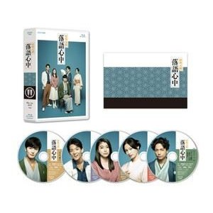 NHKドラマ10「昭和元禄落語心中」(ブルーレイボックス) [Blu-ray] starclub