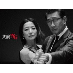 共演NG Blu-ray BOX [Blu-ray]|starclub