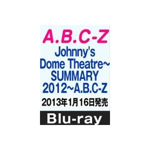 A.B.C-Z/Johnny's Dome Theatre〜SUMMARY2012〜 A.B.C-Z [Blu-ray]|starclub