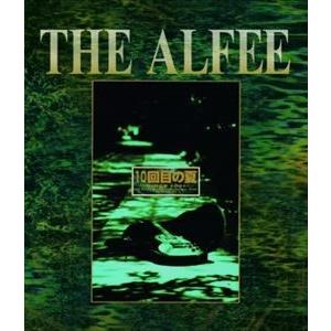 THE ALFEE/10回目の夏 -SINCE1991- [Blu-ray]|starclub
