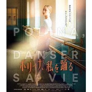 種別:Blu-ray アナスタシア・シェフツォワ ヴァレリー・ミュラー 解説:ボリショイ・バレエ団の...