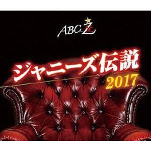 A.B.C-Z/ABC座 ジャニーズ伝説2017 [Blu-ray]|starclub