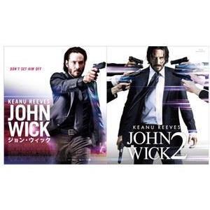 ジョン・ウィック 1+2 Blu-rayスペシャル・コレクション【初回生産限定】 [Blu-ray]|starclub