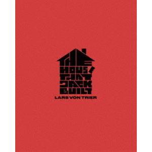 ハウス・ジャック・ビルト [Blu-ray]|starclub