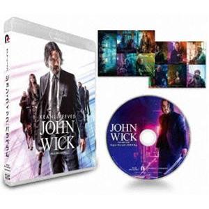 ジョン・ウィック:パラベラム [Blu-ray] starclub