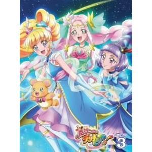 魔法つかいプリキュア! Blu-ray vol.3 [Blu-ray]|starclub