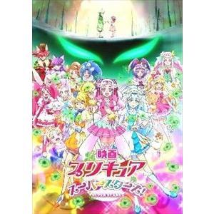 映画プリキュアスーパースターズ! [Blu-ray]|starclub