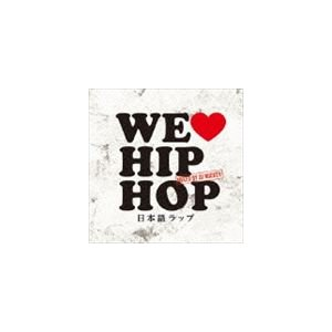 DJ NUCKEY(MIX) / WE LOVE JAPANESE HIP HOP Mixed by...