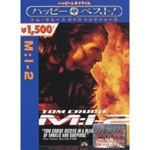 M:I-2(ミッション:インポッシブル2) [DVD]|starclub