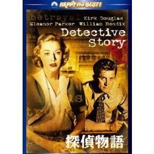 探偵物語 [DVD]|starclub