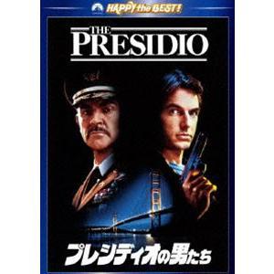 プレシディオの男たち [DVD]|starclub