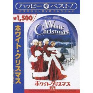 ホワイト・クリスマス スペシャル・エディション [DVD]|starclub
