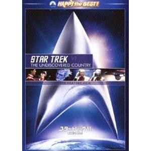 スター・トレックVI 未知の世界/リマスター版 スペシャル・コレクターズ・エディション [DVD]|starclub
