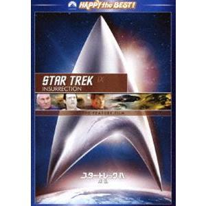 スター・トレックIX 叛乱/リマスター版 スペシャル・コレクターズ・エディション [DVD]|starclub